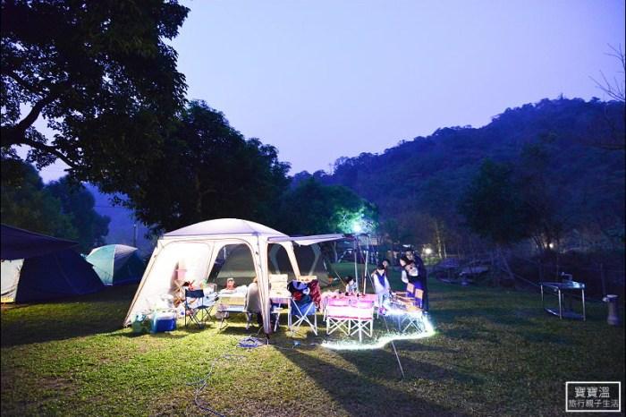 新竹關西露營趣 | La vie露營區 ,小而美離市區近,可帳邊停車,有民宿可以選的優質營區