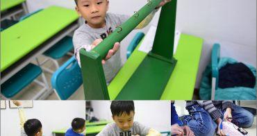 大自然科學教室 | 玩中學動手做的科學課,讓課本知識活起來,動手學習印象更深刻