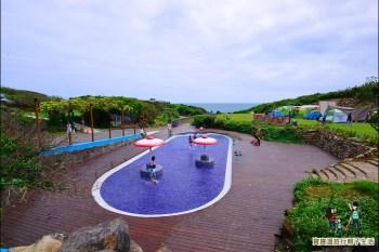 【新北市親子露營趣】北海岸白沙灣 半島秘境露營區 看海吹風玩水/免裝備也能享受奢華露營