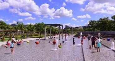 新北市鶯歌親子景點 | 陶瓷博物館水廣場~五星級的戲水玩沙池 2020開放時間公布