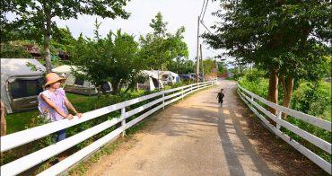 苗栗公館露營趣| 樹語星晴親子露營區~草皮美適合小包場,竟然讓我們遇到了超巨大彩虹