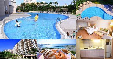 沖繩海景親子飯店   月亮海灣宜野灣公寓式飯店,有廚房微波爐、離24H超市/購物中心3分鐘