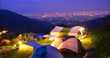 宜蘭露營趣   鷗漫景觀營地,坐擁宜蘭百萬夜景的獨立包區營地,附兒童戲水池、戲沙池