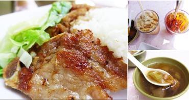 香港銅鑼灣美食 | 創意廚房,免費送湯送飲料的超平價餐廳,在吃的都是本地人