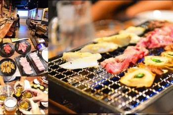 台北東區燒肉新店   爸爸笑特色燒肉,近仁愛圓環,同事聚餐小酌好去處,中午也有賣平價商業午餐