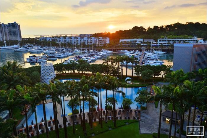 新加坡飯店推薦 | 新加坡W HOTEL.聖淘沙親子飯店推薦,帶你看最高樓層的港灣美景 (W Singapore Sentosa Cove)