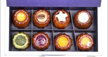 沖繩新開幕必吃美食 | houkiboshi(ほうき星)黑糖可麗露,浦添外人住宅除了oHacorte水果塔、ippe coppe麵包的新選擇