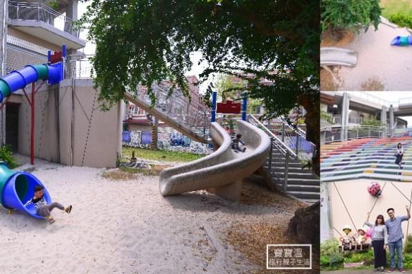 嘉義親子景點   北園國小,兩層樓溜滑梯、大沙坑、彩虹階梯特色小學