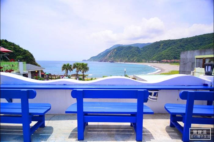 宜蘭蘇澳景觀餐廳 | 海洋20M海景咖啡,藍白地中海風建築好夢幻,坐擁南方澳內埤海灣的好風景