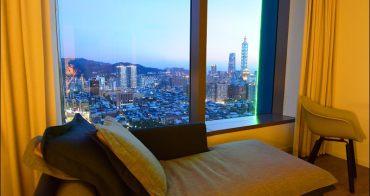 台北住宿》101景觀設計旅店 台北松山意舍酒店 (Amba Taipei SongShan) ,松山車站空橋直通