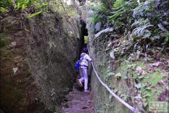 新竹景點》五指山猴洞登山步道,必看一線天最快速抵達方式~適合大孩子的趣味步道