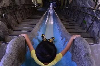[ 新北市親子景點 ] 金瓜石濂洞國小~超長溜滑梯就在這雨天也能玩,一溜下去就是陰陽海美景