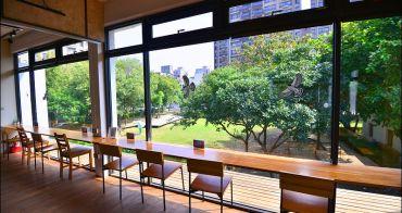 新竹竹北》最美的獨立書局「或者書局」,也是好吃的親子友善的蔬食咖啡廳(附完整菜單)