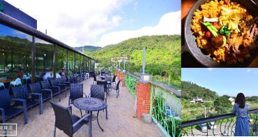 宜蘭礁溪景觀餐廳》老樹8玻璃屋景觀餐廳,頂樓戶外大露臺,食尚玩家推薦