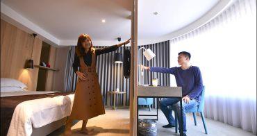 台中住宿》富盛商旅市政館 GOGO HOTEL~台中市中心平價、親子友善飯店好選擇