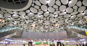 高雄新景點》新高雄車站(高雄捷運R11高雄車站),雲朵天花板超吸晴,高雄必拍IG打卡超熱點