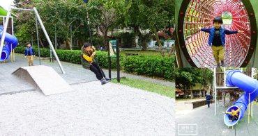 台北特色公園》三民公園 民生社區親子景點 ~滑軌繩索、樹屋攀爬溜滑梯遊具、沙坑、盪鞦韆