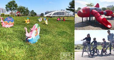 新北市景點》陽光運動公園,草地野餐、溜滑梯遊戲場、騎單車,假日親子出遊聚會好去處