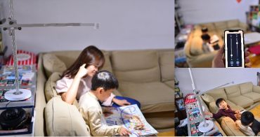 Dyson Lightcycle檯燈開箱 | 最聰明的智慧檯燈,追蹤日光自動調整光線,送給全家人最實用的禮物