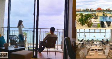 沖繩美國村飯店》沖繩北谷希爾頓逸林度假酒店,我最愛的DoubleTree系列終於進駐美國村