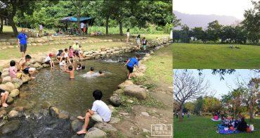 《桃園野餐景點》桃園三坑自然生態公園~湖岸美景大草坪、玩水清涼水池、五星級野餐踏青地點