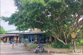 宜蘭冬山景觀咖啡》樹樔咖啡,冬山河岸大樹旁的鄉村咖啡館 (近冬山車站、生態綠舟),提供完整菜單Menu