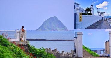 基隆景點看海秘境》基隆燈塔&景觀平台,純白希臘風建築、居高平視眺望基隆嶼
