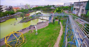 沖繩溜滑梯公園》西崎親水公園,跨越池塘超長滾輪溜滑梯,離沖繩Outlet超級近