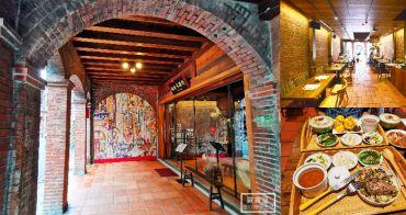 台北稻舍URS329》大稻埕迪化街老屋餐廳,在百年米行吃好米,捷運大橋頭站五分鐘
