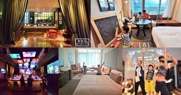 新竹住宿》新竹英迪格酒店Hotel Indigo,最潮飯店假日變成親子飯店,精心規劃各種體驗課程