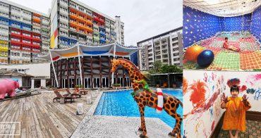 花蓮翰品酒店 幾米主題親子飯店,整層樓都是兒童遊戲室、戶外幾米泳池、沙坑玩不停