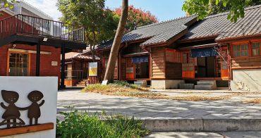 桃園中壢景點 | 壢小故事森林,百年日式建築喝下午茶、最新免費親子景點