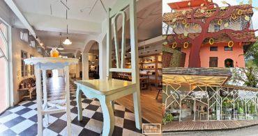 宜蘭親子觀光工廠》橘之鄉蜜餞形象館,走進巨人小屋DIY蜜餞、歐風玻璃屋喝咖啡