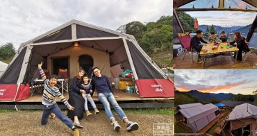 桃園露營趣》免搭帳! 飛鼠不渴露營區,豪華南非狩獵帳住一晚,可預訂烤雞、手打漢堡,房間還有冷暖氣