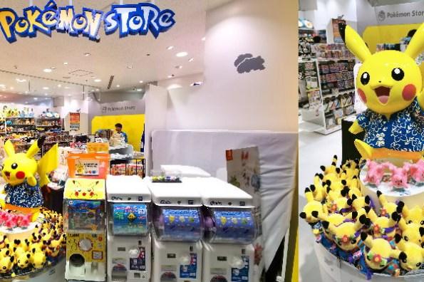 沖繩寶可夢哪裡買? 那霸國際通寶可夢中心《Pokemon Store》,神奇寶貝專賣店,沖繩限定琉舞皮卡丘(國際通RYUBO百貨2F)