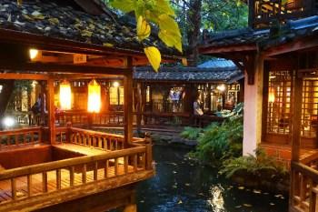 台中南屯景觀餐廳》無為草堂人文茶館,鬧中取靜中式庭院餐廳,台中公益路餐廳