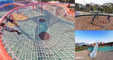 新北市親子景點【八里渡船頭公園】最新彈塗魚造型特色公園,攀爬網/旋轉鞦韆/溜滑梯/攀岩都好好玩