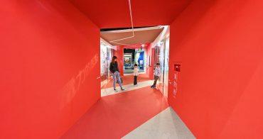 新北市北海岸一日遊《台電北部展示館》免費親子景點、互動設施. 3D劇場.吃冰棒. 玩樂中學習好去處