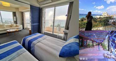 《沖繩親子住宿》沖繩海灘塔飯店(The Beach Tower Okinawa Hotel),美國村必住親子飯店,超市在隔壁(Mapcode,兒童規定)