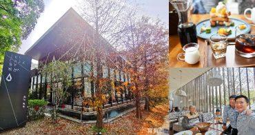 台中早午餐咖啡館》The Café By 想台中. 隱身在落羽松林的玻璃屋. 用完餐直接到隔壁惠來公園野餐去
