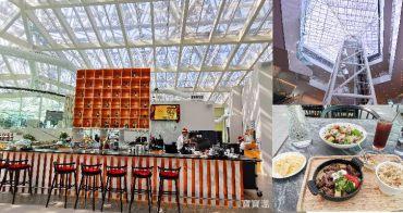 台南玻璃屋餐廳》Lumière 美.食光餐酒館. 台南美術館二館頂樓景觀餐廳