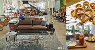 台北早午餐咖啡館》內湖Mountain Fusion~在原木家具店喝咖啡,空間寬敞近西湖捷運站