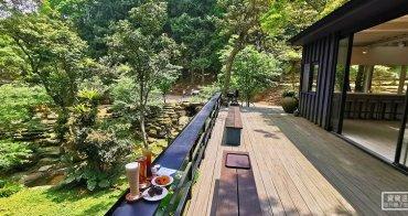 新北三峽秘境》熊空茶園~海拔700公尺的山中森林咖啡館. 秘境茶園步道(可推嬰兒車、輪椅)
