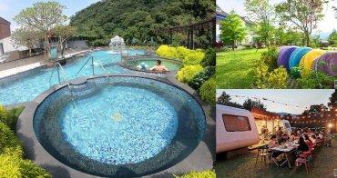 苗栗南庄雲水度假森林》入住獨棟馬卡龍Villa、夏日玩水泡湯看繡球花、露營車BBQ派對