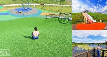 新北市親子野餐景點   八里十三行文化公園兒童共融遊戲場. 滑草、溜滑梯、溜索、考古沙坑