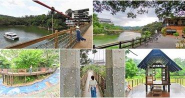 新竹山線一日遊》峨眉湖、十二寮休閒農業區~彩繪水岸步道、景觀咖啡、茶葉文化館