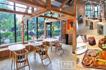 桃園早午餐》禾林浮島咖啡  虎頭山腳下的北歐風格咖啡廳. 空間寬敞好停車