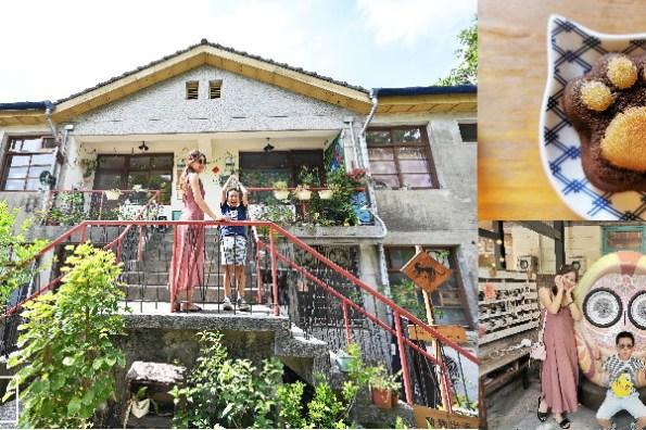 台中景點》霧峰光復新村攻略,逛老宅文創聚落、假日市集、咖啡館、冰店、貓咪主題餐廳