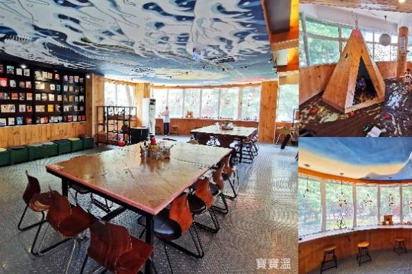 桃園親子餐廳》LALA Kitchen 新美式餐廳中大店. 隱身在中央大學的早午餐友善餐廳
