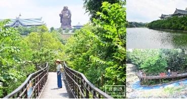 新竹峨眉景點》峨眉湖環湖步道. 3D立體彩繪水岸步道、新竹後花園看彌勒大佛